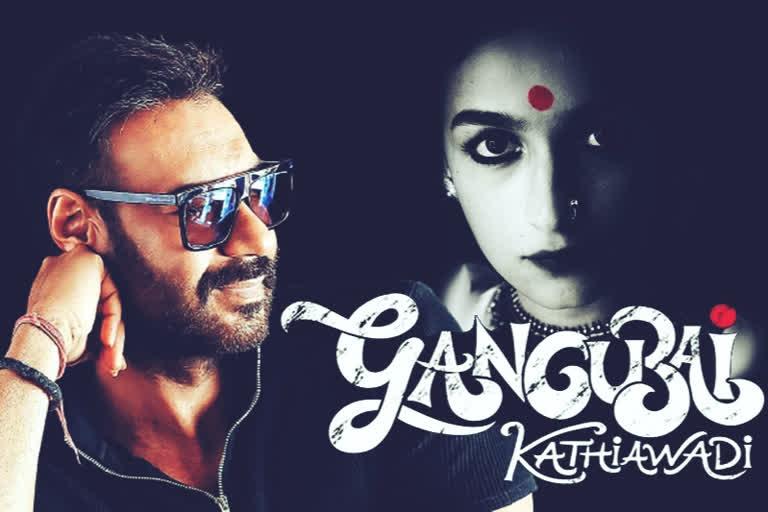 Alia Bhatt and Ajay Devgan face the screen for the first time for Sanjay Leela Bhansali's Gangubai Kathiawadi