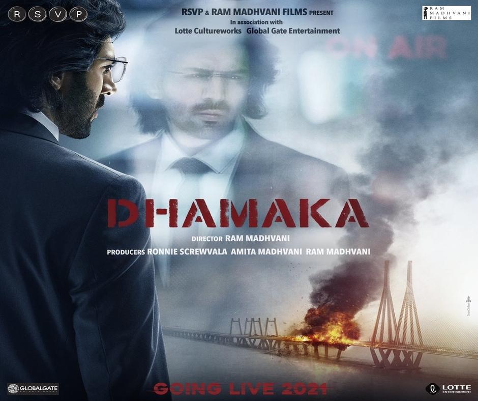 Dhamaka Official Teaser Released, Starring Kartik Aryan in Gibberish Avatar
